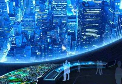 推动智慧城市建设迈上新台阶