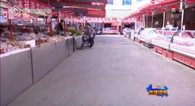 邯山区:农贸市场换新颜 市民买菜更舒心