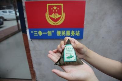 """河北邯郸:端午节 消防宣传""""粽""""相伴"""