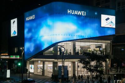 """双""""舰""""合璧 HUAWEI P40 Pro+与华为智能生活馆齐亮相"""