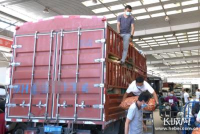 河北新发地:全力保障首都农产品供应
