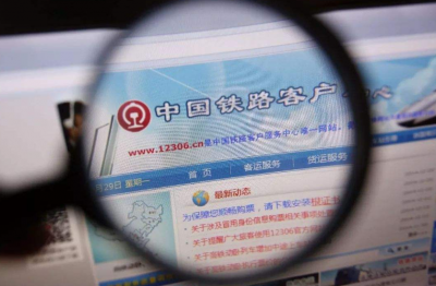 铁路部门公布进出北京地区列车免费退票措施