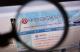 鐵路部門公布進出北京地區列車免費退票措施