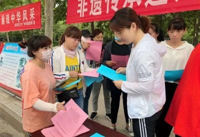 """成安县开展""""文化和自然遗产日""""宣传活动"""