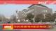 河北省2020年普通高校專接本考試推遲至高考結束後第二天舉行