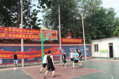"""邱县公安局举行""""迎七一展风采""""篮球比赛"""