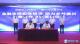 邯鄲V視 | 市政府與建設銀行河北分行簽訂戰略合作協議