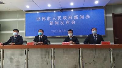 邯郸V视|我市召开新闻发布会 解读2020年中小学招生政策