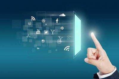 """打造数字经济新优势 """"互联网+""""正升级换代"""