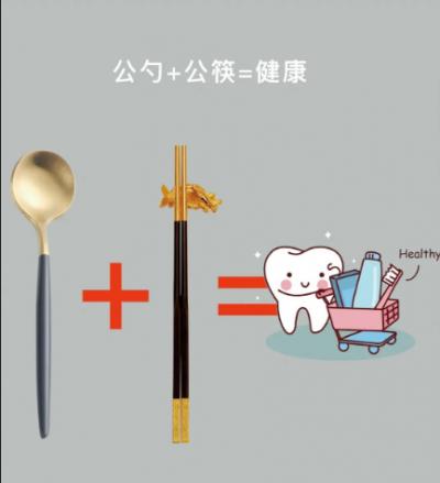 """進入地方立法的""""公筷公勺""""離消費者還有多遠?"""
