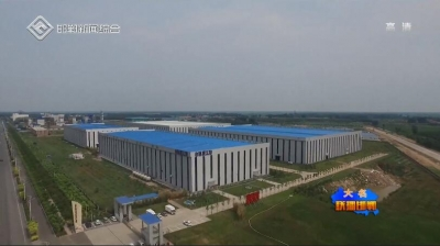 大名县:强化校企合作 助推高质量发展