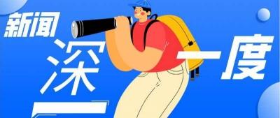 """【新闻深一度】:邯郸站新站房启用两周年  功能更完善  服务显""""邯情"""""""