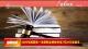 2020年国家统一法律职业资格考试7月28日起报名