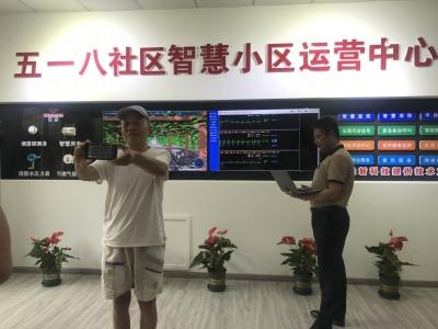 全省首家老旧小区智慧管理平台落户邯郸