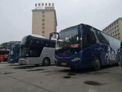 邯郸这条城乡客运班线推出惠民活动
