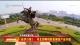 《经济日报》:河北邯郸创新发展促产业升级