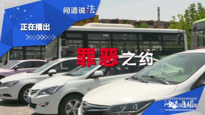 聚焦!河北电视台专题报道永年公安破获持刀抢劫案!