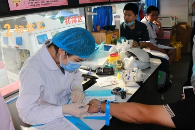 邯郸市第一医院开展无偿献血活动