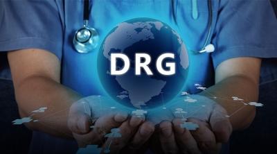邯鄲在全國率先上線運行DRG支付管理平臺