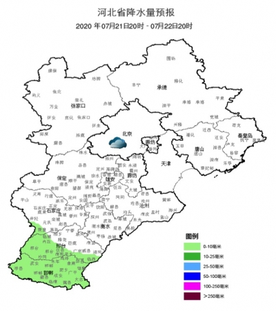 河北:今天降雨收尾,明天晴朗回归气温上升