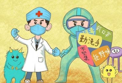 疫情防控儿童户外运动注意啥?