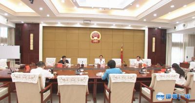 邯鄲V視 張維亮主持召開市政府黨組會議