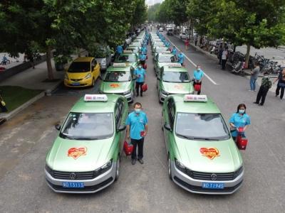 @邯郸高考生及家属 高考期间,这些车免费乘坐~