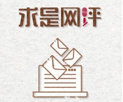 求是网评论员:百年大党为什么能够永葆青春活力?