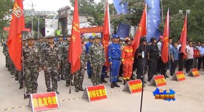 魏县举行2020分洪区群众转移安置防汛演练
