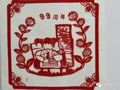 """曲周舉辦""""迎七一""""線上線下系列文化活動"""