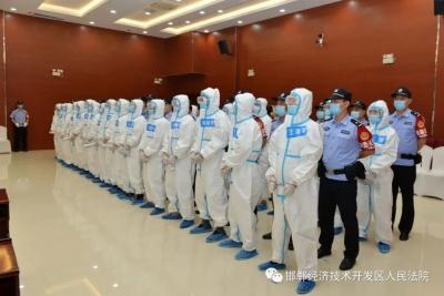邯郸经开区法院对王海军等34人涉黑案件一审公开宣判