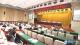 邯鄲V視|市委、市政府召開2020年全市打贏藍天保衛戰三季度攻堅會議