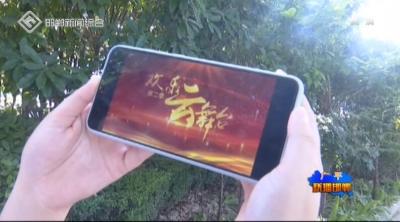 """广平:""""云舞台""""开辟群众文化新生活"""