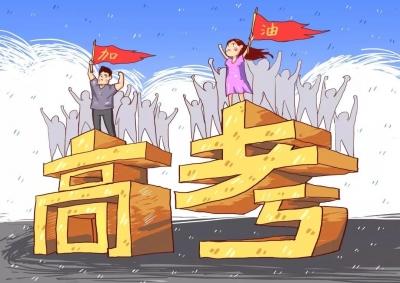 邯郸消防便民服务站为广大考生助力加油!