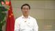 对话邯郸市长张维亮 | 邯郸,新时代的奋进之城