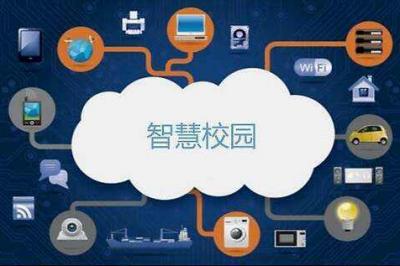 """河北移动与河北农业大学共建""""5G +智慧校园"""""""