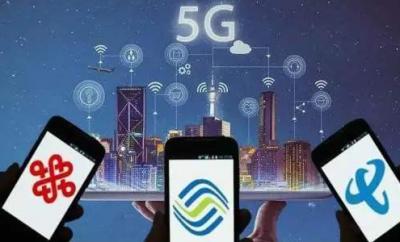 我国5G网络建设速度超预期