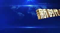 """""""七下八上""""关键期 聚焦防汛防疫澳门威尼斯人注册——邯郸市四家相关单位接受电视问政"""