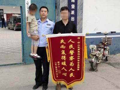 暖心,邯山警方为5岁男孩儿找家人