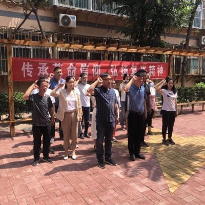 复兴区化林街道开展庆七一主题党日活动