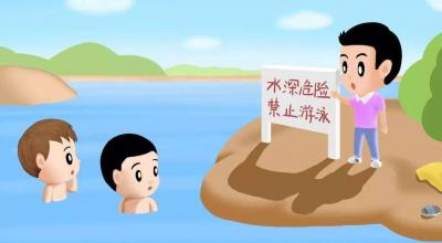 省防办印发紧急通知  全面排查隐患 严防溺水事故