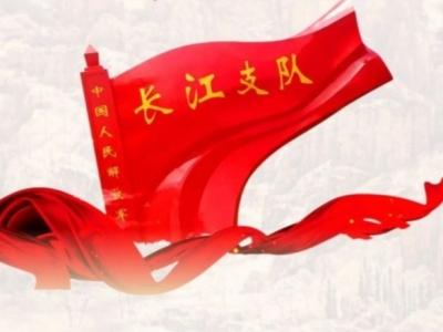 """【第四篇】""""重走长江支队南下路""""大型融媒全景式主题报道——晋城篇"""