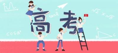 """高考!一定赢!邯郸消防""""三争一创""""便民服务站为广大考生助力加油!"""