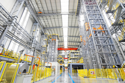 推动数字化、智能化转型  河钢启动工业互联网应用示范项目