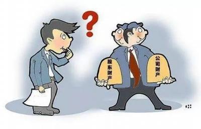 【防范非法集资】为非法理财公司拉业务要承担法律责任吗?