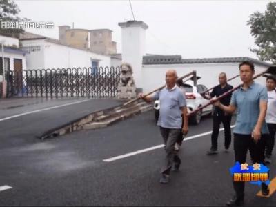 """武安:69岁老党员变身农村人居环境整治""""领头雁"""""""