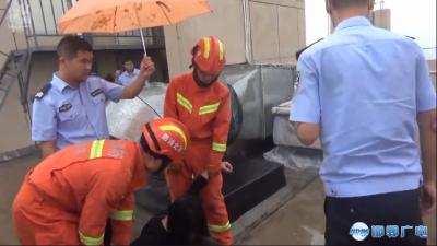 邯郸:惊险!女子酒后楼顶欲轻生 消防民警急救援