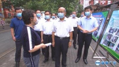 邯郸V视 高宏志调研调度全国文明城市建设工作 张维亮樊成华参加