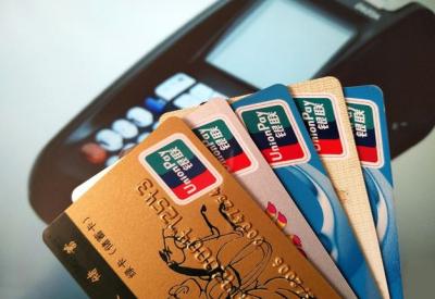 信用卡自动分期套路多