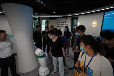 【行走自贸区】雄安片区:5G引领智慧金融 科技助力让服务更便捷